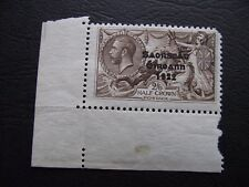 ÉIRE.1922-23 Marginal Stamp overprinted 'Irish Free State' on 2sh/6p 'Sea Horse'