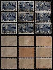 9 MONDIAL de FOOT 1938, Neufs * = Cote 135 € / Déstockage Timbres France 396