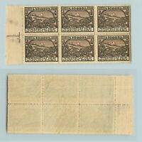Armenia 1922 SC 309 MNH block of 6 . rtb3170