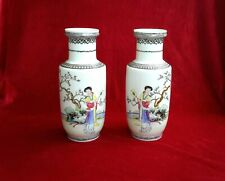 1940's-1950's China  Vintage CHINESE Porcelain VASES Set of Two