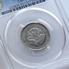 PCGS 1911-15 20c Cleaned-AU Detail China-Yunnan Silver Coin LM-423