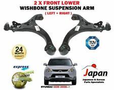FOR HYUNDAI IX55 4WD 2008->NEW 2X LOWER LEFT + RIGHT WISHBONE SUSPENSION ARM SET