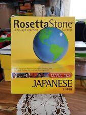 Rosetta Stone Japanese level 1 and 2 original very good condition