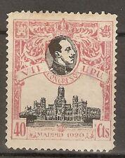 1920 CONGRESO DE LA UPU EDIFIL 305* MUESTRA NUMERACION A,000,000