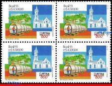2400 BRAZIL 1993 CURITIBA CITY, 300th ANNIV, CHURCHES, MI# 2514 C-1833 BLOCK MNH