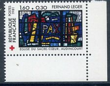STAMP / TIMBRE FRANCE NEUF N° 2176a ** EGLISE D'AUDINCOURT / ISSUS DE CARNET