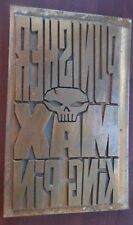 PUNISHER MAX KING PIN copper stamping press PRINTING PLATE One Of A Kind ! 1/1