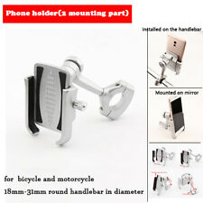 Silver Aluminum Motorcycle GPS Phone Holder For Harley Street Glide FLHX Touring