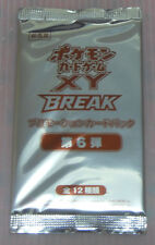 Japanese Pokemon Gym Challenge Promo XY Series 6 Booster Pack (1 card)