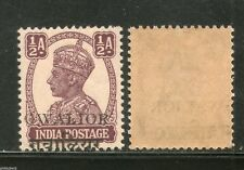 India Gwalior State KG VI ½An Postage SG 130 / Sc 119 Aliza Press Ovpt Cat£5 MNH