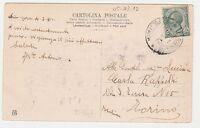 STORIA POSTALE 1912 REGNO LIBIA POSTA MILITARE TRIPOLI RISTORANTEINDIGENO D/6221