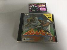 Power League 2 II Baseball Pc Engine JP Japan Boxed W/ Manual Good Cond