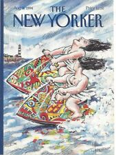 COVER ONLY The New Yorker magazine ~ August 8 1994 ~ HACHTMAN ~ Jet Ski Gods