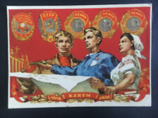 1958 RUSSIA USSR Picture Postcard Cover Workers lenin Communism