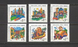 China Hong Kong 1999 Tourism Joint Singapore Stamps