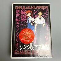Rare Neon Genesis EVANGELION voice anime manga japan Cassette Tape retro vintage