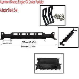 1 set 340MM Aluminum Bracket Engine Oil Cooler Radiator Adapter Black Universal