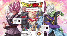 Dragon Ball Super DBZ Manga Comic Volume Vol 4 Shonen Jump Comics Shueisha Japan