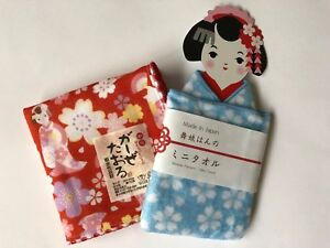 Japanese MAIKO - HAN mini Towel gauze towel 2 set Red & light blue Made in JAPAN