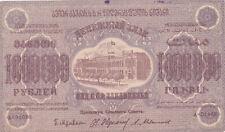 1 000 000 RUBLES VERY FINE BANKNOTE FROM RUSSIA/TRANSCAUCASIA 1923 PICK-S620b
