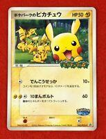 Poke Park Pikachu 043/PC-P Promo Rare Nintendo Japan Free Shipping F/S