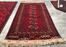 Hand knotted Pakistan Bokhara Jhaldar Oriental Wool Area Rug 4 x 2 Ft (8194 Bn)