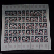 FEUILLE SHEET TIMBRE DE SERVICE EUROPE N°45 x50 NEUF ** LUXE MNH COTE 200€