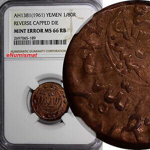 Yemen  AH1381 (1961) 1/80 Riyal NGC MINT ERROR MS66 RB CAPPED DIE Y# 11.1