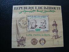DJIBOUTI - timbre yvert et tellier bloc n° 6 obl (Z1) stamp