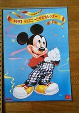 "1993 McDonald's Japan  DISNEY  Calendar 14""x20""  w/ Frame able 9""x13"" prints"