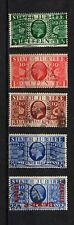 Bg 66* GB // UK  => 1935 George V  Jubilee  + 1 Morocco Utilisé / Oblitéré