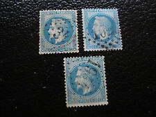 FRANCE - timbre yvert et tellier n° 29B x3 obl (A6) stamp french (A)