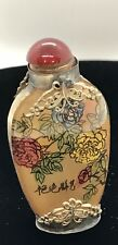 VINTAGE CHINESE SNUFF BOX ~ GORGEOUS FLORAL GLASS DESIGN