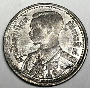 # C6793    THAILAND    COIN,     25  SATANG   1946