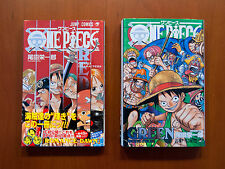ONE PIECE: RED + GREEN Grand Characters Secret Pieces ROMANCE DAWN Eiichiro Oda