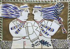 Fassianos Alekos, Greek Art, Sculpture.