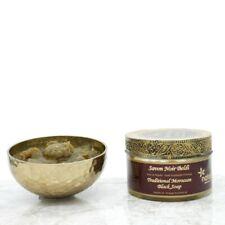 Natus Marrakech, savon noir beldi, à l'huile de nigelle, exfoliant et purifiant