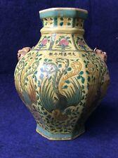 Ming Dynasty Octagon Phoenix Plant Features Beast Ring Green Kiln Pot (大明嘉靖年)