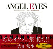 DHL) Akimi Yoshida ANGEL EYES Banana Fish Illustrations Art Book Renewal Edition