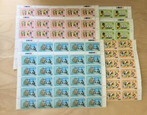 SPECIAL LOT Vanuatu 1986 430-3 - Intl Peace Year - 50 Sets of 4v - MNH