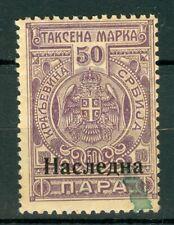 Serbia - hereditary tax mark - MNH**