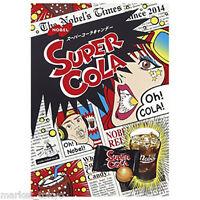 """Nobel, Hard Candy """"Super Cola"""", Refreshing and Cola Taste, Japan, 88g."""