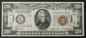 1934-A $20 HAWAII OVERPRINT NOTE - XF Circulated Condition