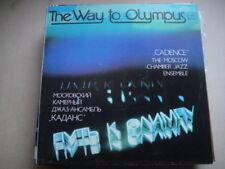 Kadans Lukyanov Jazz Lp el camino para Olympus cadencia