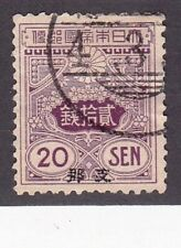 JAPAN - OFFICES in CHINA - Sc 30 - VF-XF - Used - LOOK!