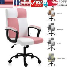 Office Chair Ergonomic Executive Computer Desk Chairs Pu Faux Leather Textile