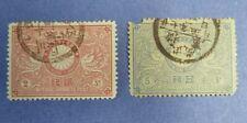 Japan Scott 85-86 (Lot 09) (Scott 86 is damaged)