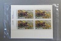 *Kengo* Canada stamps #883 set of 4 inscription corner blocks SEALED @191
