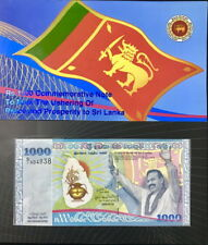 SRI LANKA 1,000 1000 RUPEES ND 2009 COMM. P 122 W/FOLDER UNC