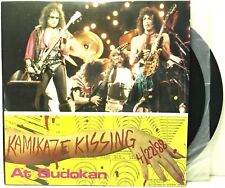 Kiss - Kamikaze Kissing Live at the Budokan 4/22/88 - LP Vinyl Record Album
